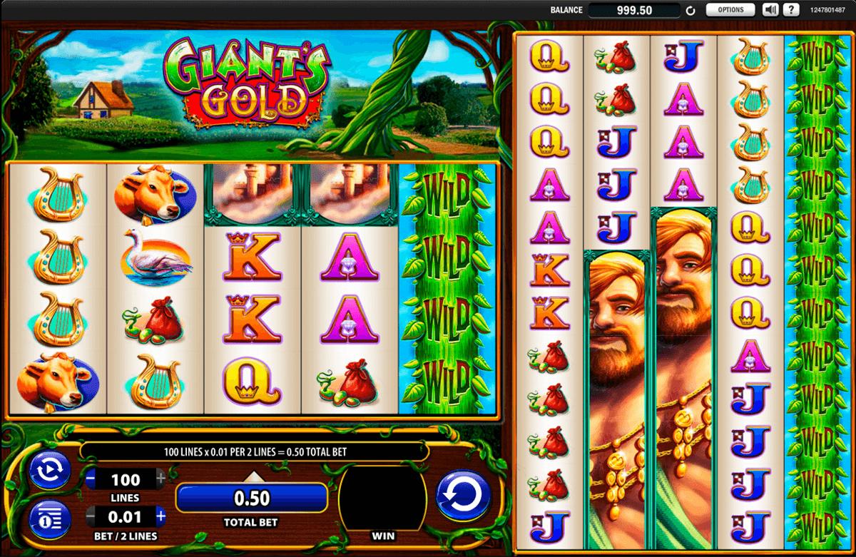 giants gold wms